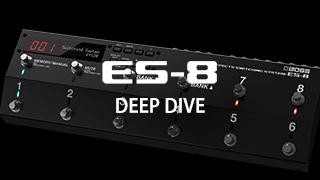 ES-8 深入探索