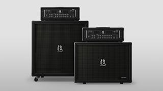 Waza Amplifier