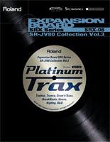 SRX-08
