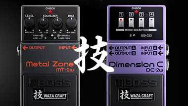 featured-content:WAZA Craft Pedal